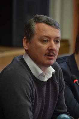 Интервью с Игорем Ивановичем Стрелковым