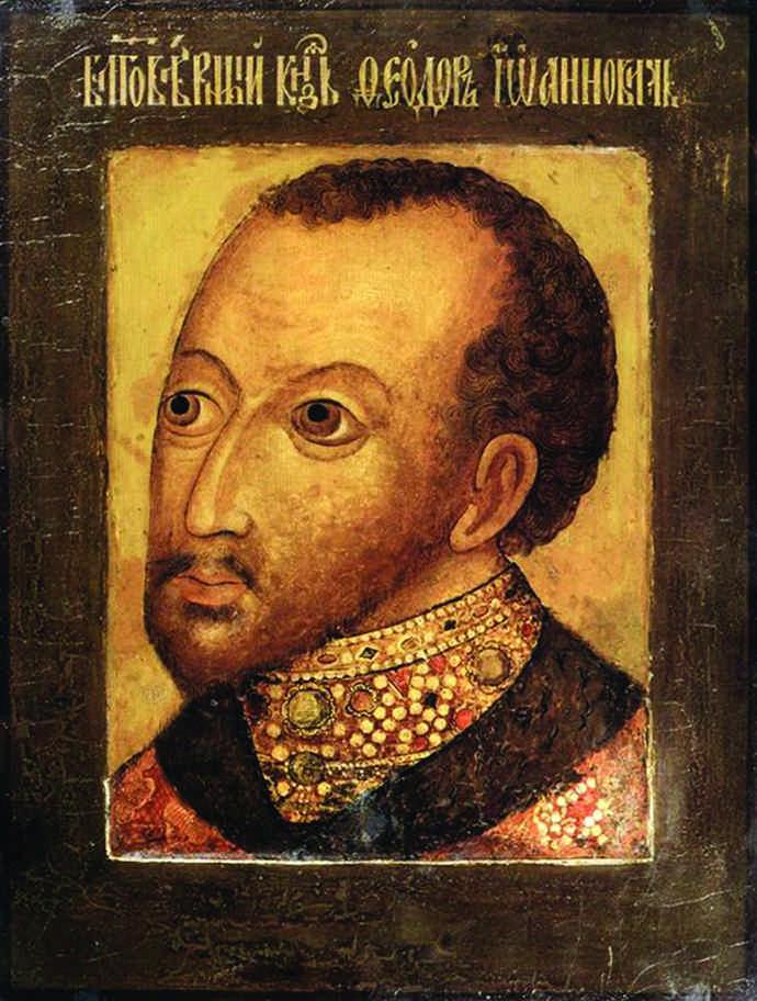 1598 Смерть царя Федора Иоанновича и прекращение династии Рюриковичей. Борис Годунов восходит на русский трон