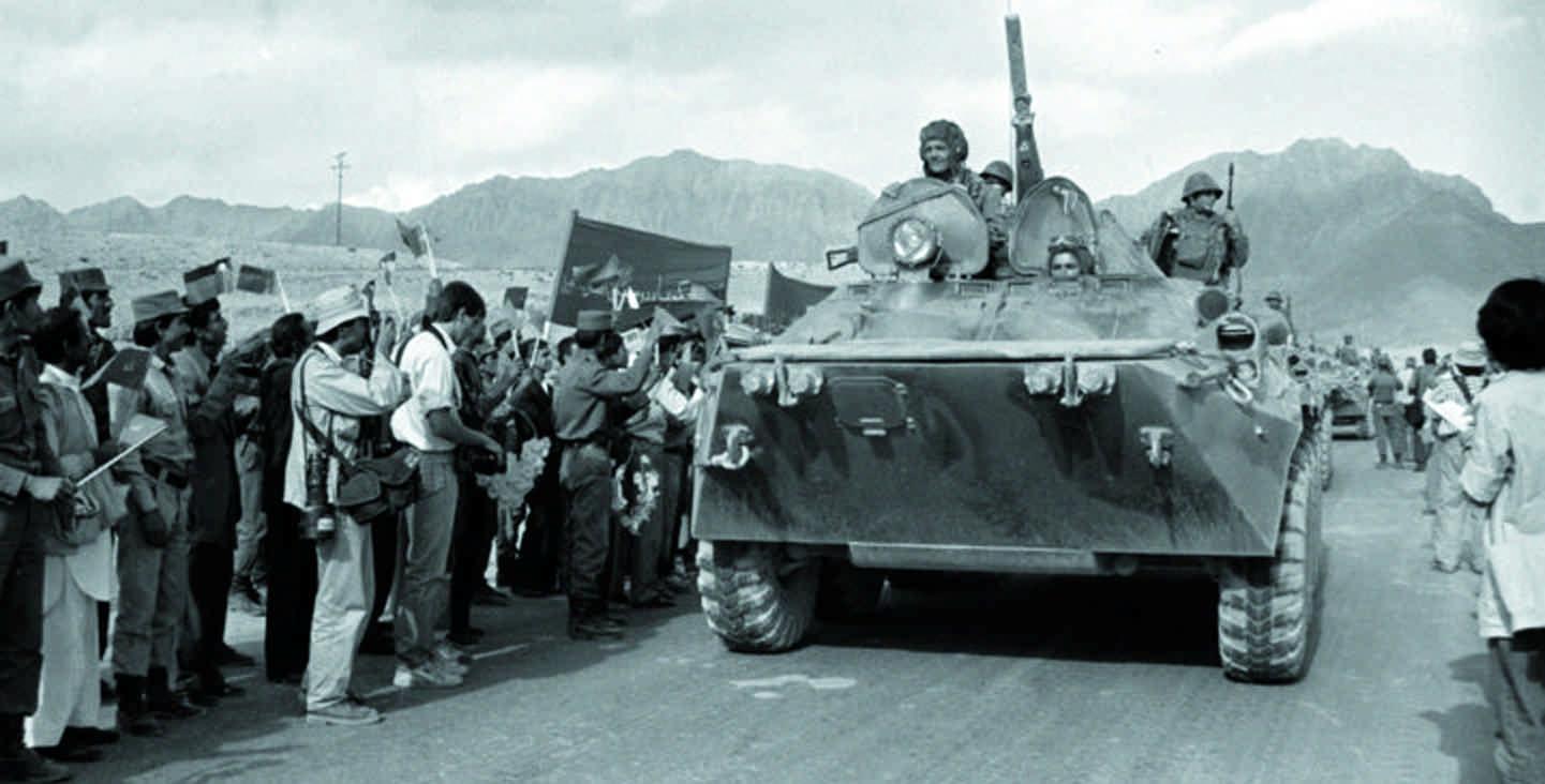 вывод советских войск из афгана картинка растения