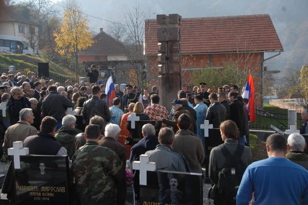 Памятник русским добровольцам. Вышеград.