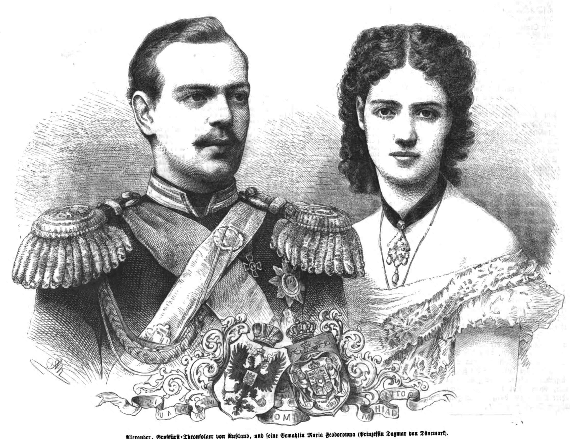 http://russlovo.today/files/project_4311/img/08.15.NeEvro/Imperator_Aleksandr_III_i_ego_zhena_princessa_Dagmara_Datskaya.jpg