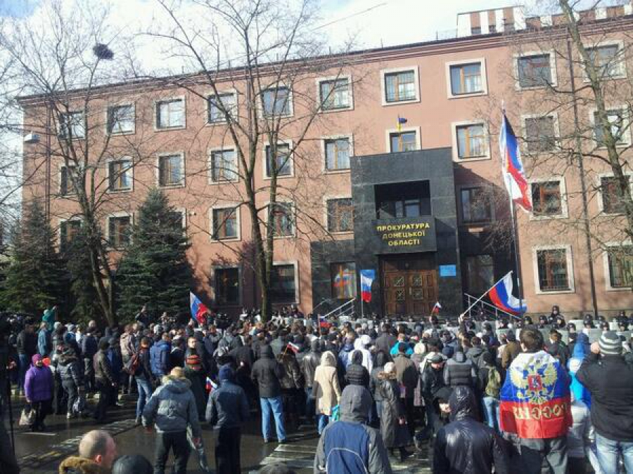 Донецк, штурм прокуратуры
