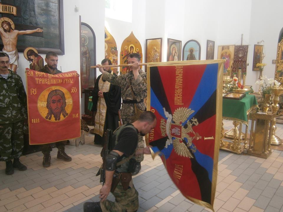 Славянск. Освящение знамени 1-го Добовольческого батальона