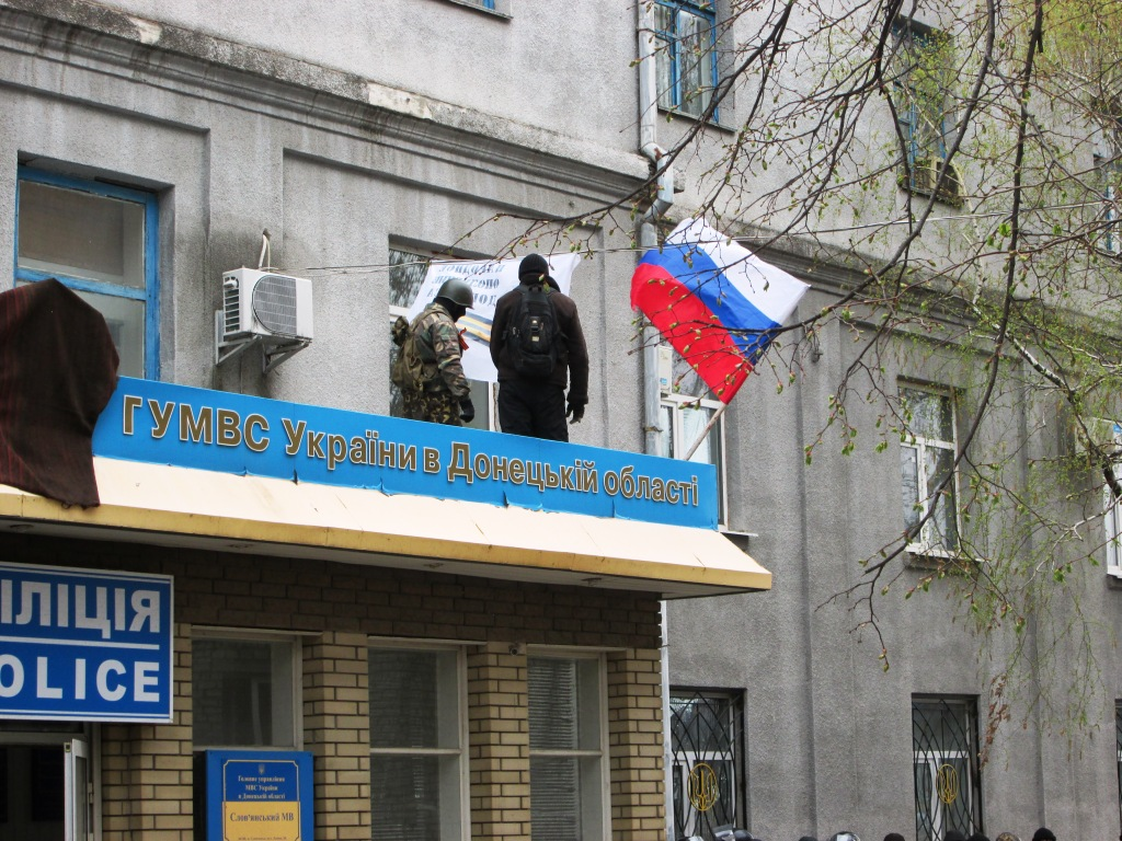 Захват здания милиции в Славянске 12.04.14 г.